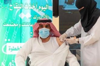 انطلاق حملة التطعيم ضد كورونا لمنسوبي إمارة الباحة - المواطن
