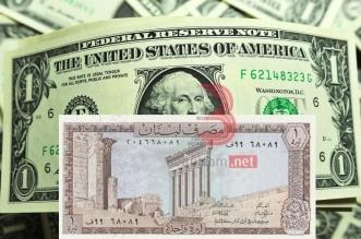 انهيار الليرة اللبنانية أمام الدولار (2)