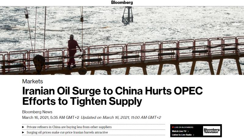 بلومبرغ إيران تهدد السوق النفطي (2)