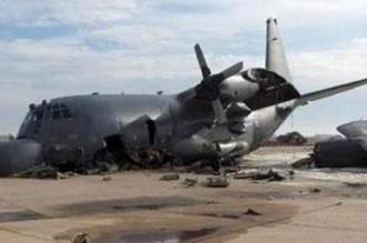 مقتل 4 أشخاص في تحطم طائرة عسكرية في قازاخستان - المواطن