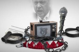 أردوغان يضيق على المعارضة: 30 صحافياً أمام القضاء في فبراير - المواطن