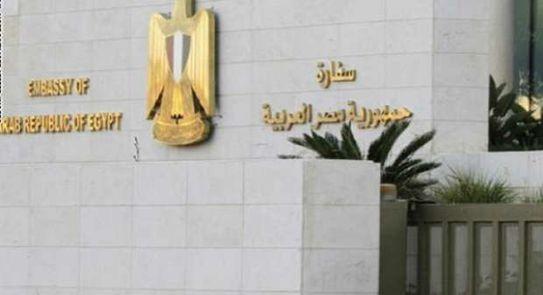 تقارير إعادة فتح السفارة المصرية في ليبيا خلال أسابيع (4)