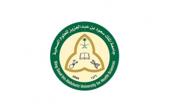 وظائف جامعة الملك سعود