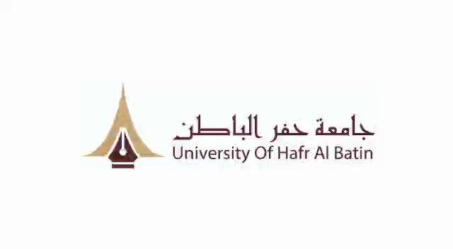 #وظائف أكاديمية للجنسين في جامعة حفر الباطن