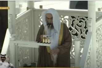 خطيب المسجد الحرام