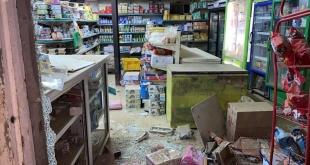 البحرين تدين الهجوم الحوثي