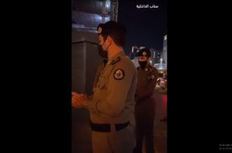 شرطة الشرقية تتابع تطبيق الإجراءات الاحترازية ومخالفات الذوق العام - المواطن