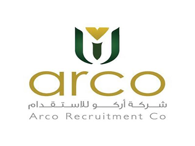 وظائف إدارية شاغرة لدى آركو للاستقدام