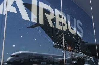 شركة إيرباص للدفاع والفضاء