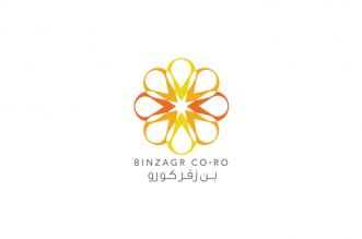 شركة بن زقر كورو