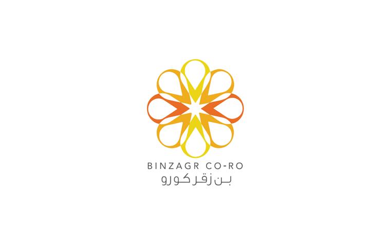 #وظائف إدارية شاغرة في شركة بن زقر كورو