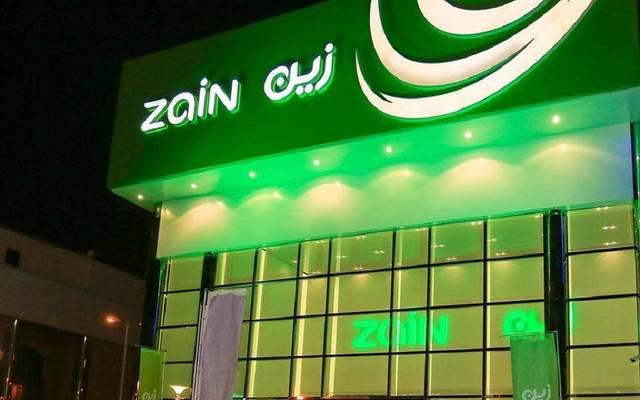 #وظائف إدارية شاغرة لدى شركة زين للاتصالات