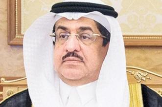 عصام بن سعيد وزير الحج والعمرة