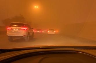 رياح وأتربة على الرياض حتى الواحدة صباحًا - المواطن