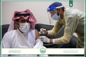 فريق طبي لتقديم لقاح كورونا لمنسوبي إمارة مكة المكرمة - المواطن