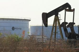 فيديو.. هجوم إرهابي على شركة النفط الوطنية الفنزويلية