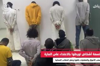 أكثر من 25 متهمًا في قبضة الأمن بسبب جرائم متنوعة - المواطن