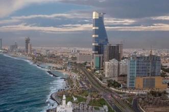 القبض على 5 مخالفين ومقيم ارتكبوا 13 حادثة جنائية في جدة - المواطن