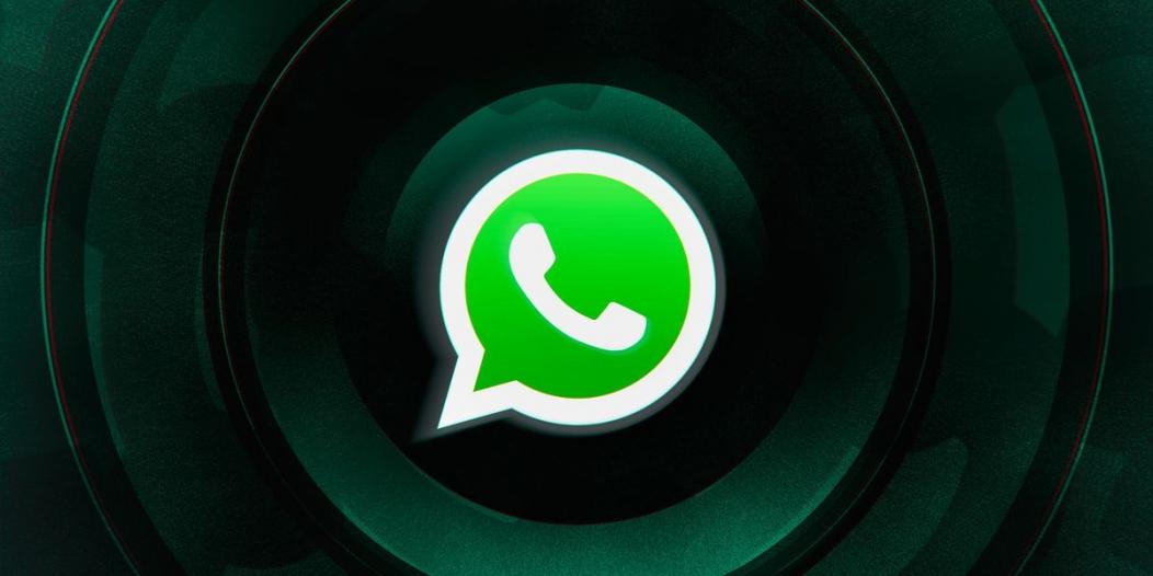 كيفية استخدام ميزة كتم الصوت على WhatsApp