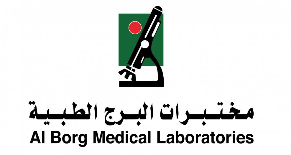 #وظائف إدارية شاغرة لدى مختبرات البرج