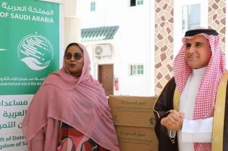 إغاثي الملك سلمان يسلم 100 طن تمور هدية إلى جيبوتي - المواطن