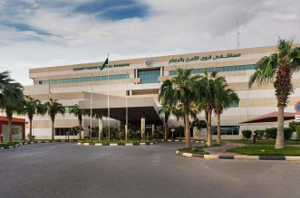 وظائفمستشفى قوى الأمن