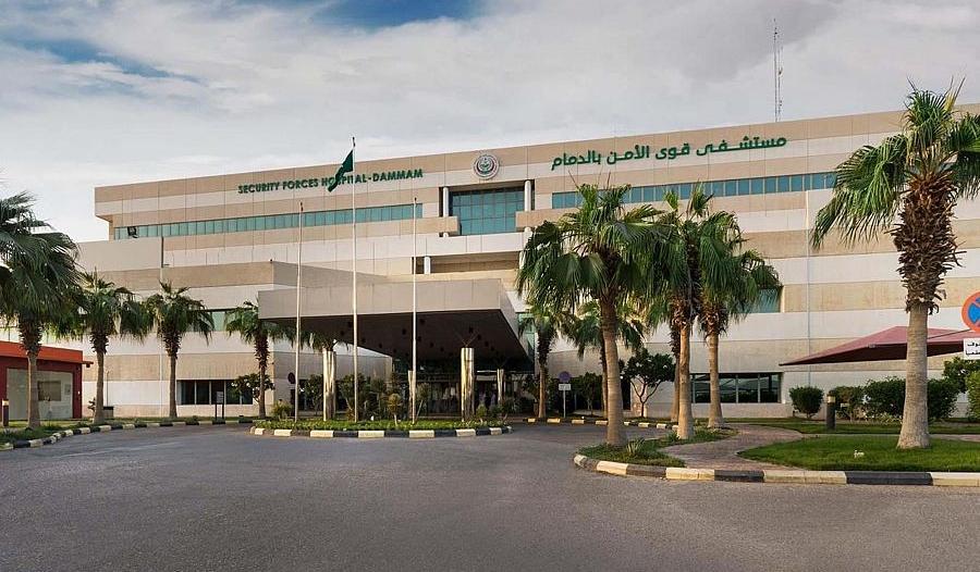 #وظائف شاغرة لدى مستشفى قوى الأمن بالدمام