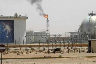 جيبوتي عن استهداف مصفاة الرياض: يجب وضع حد لهذه الأعمال التخريبية - المواطن