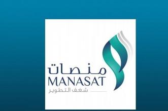 وزارة الثقافة تعلن إطلاق ورش منصات لفنون الخط العربي - المواطن