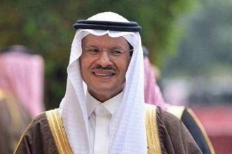 من هو الشاب يحيى الذي أشاد به الأمير عبدالعزيز بن سلمان ؟ (1)