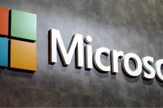 ميزة جديدة من مايكروسوفت تجعل حاسوبك منصة ألعاب (3)