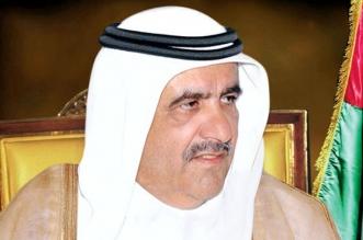 وفاة حمدان بن راشد نائب حاكم دبي ووزير المالية - المواطن