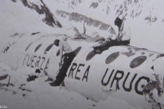 ناج من تحطم طائرة أكلنا لحم المتوفين لنعيش (2)