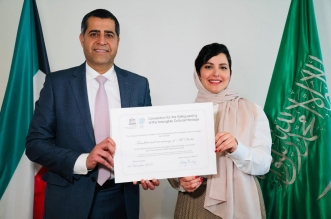 هيفاء آل مقرن تتسلم شهادة اعتماد السدو في قائمة اليونسكو للتراث الثقافي - المواطن