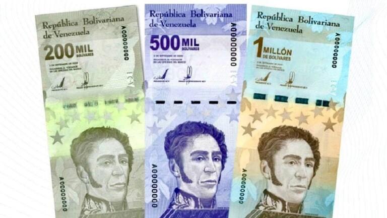 ورقة نقدية بـ 6 أصفار قيمتها أقل من دولار!