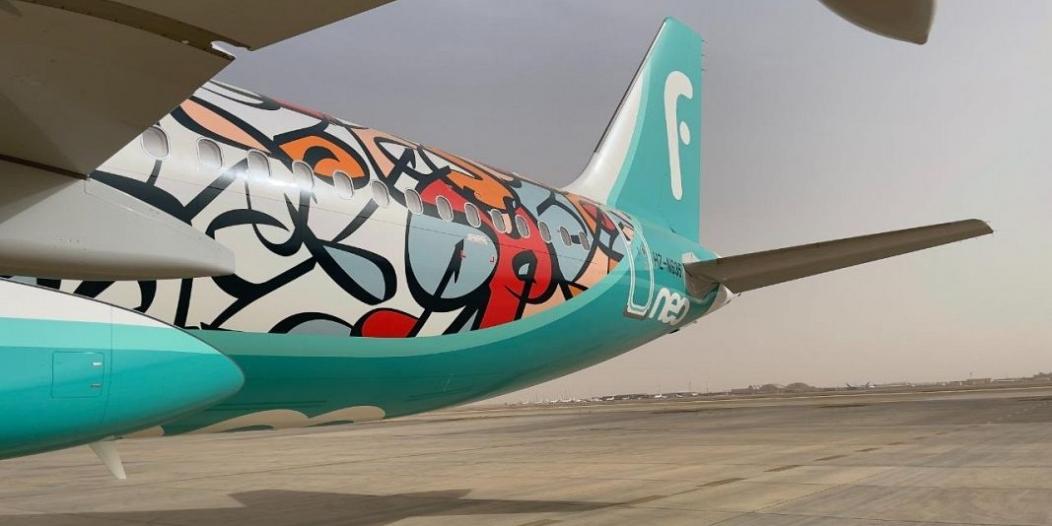 طيران ناس يشارك في مبادرة عام الخط العربي بالتعاون مع وزارة الثقافة