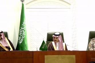 4 بنود في المبادرة السعودية تنهي الأزمة اليمنية وتمنح الحوثيين فرصة تحكيم العقل - المواطن