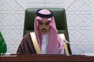 وزير الخارجية يدعو الحكومة الشرعية والحوثيين لقبول مبادرة إنهاء الأزمة في اليمن - المواطن