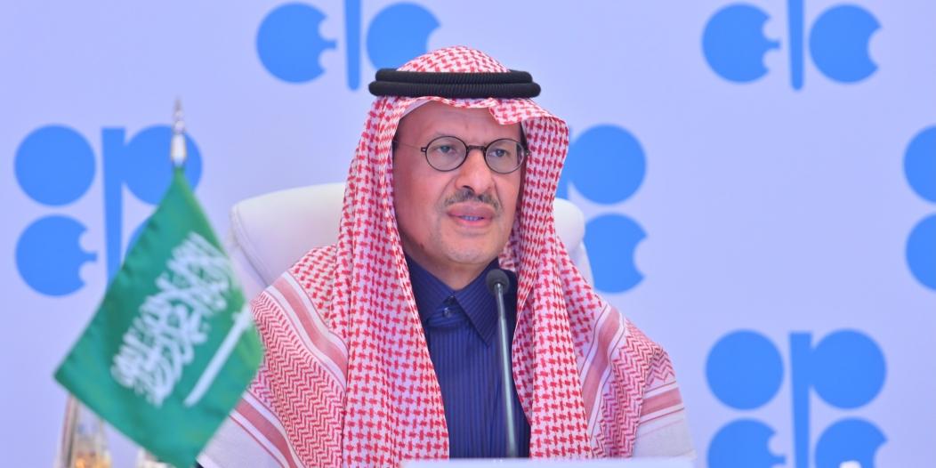 وزير الطاقة: التعافي في الطلب على النفط متعلق بسرعة توزيع اللقاحات