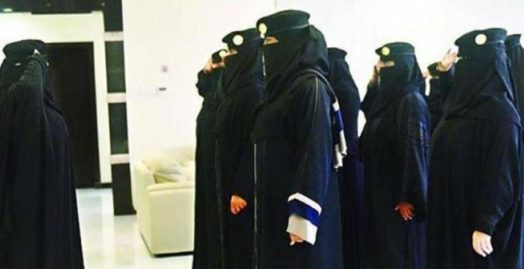 وزارة الداخلية تواصل مسيرة تمكين المرأة السعودية