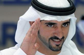 ولي عهد دبي يتلقى هدية خاصة من النجم ويل سميث