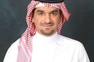عبدالعزيز العريفي خبير الإدارة المالية مساعدًا لوزير النقل - المواطن