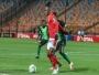 مباراة الأهلي المصري وفيتا كلوب