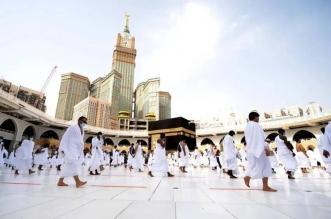 إندونيسيا تلغي رحلات الحج للعام الثاني على التوالي - المواطن