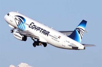 وفاة راكب سعودي على متن طائرة مصر للطيران - المواطن