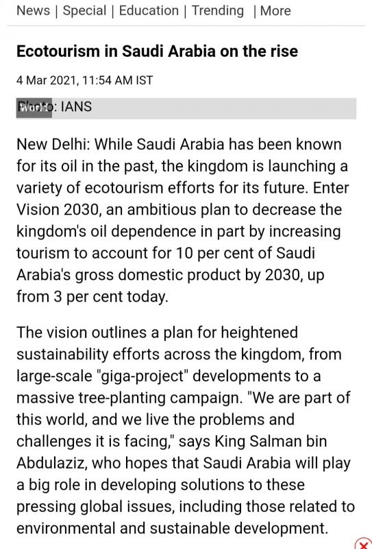 السعودية ينتظرها مستقبل مبهر بمجال السياحة البيئية