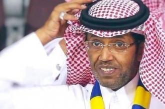 عبدالعزيز بغلف عضو النصر