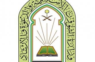 الشؤون الإسلامية تنفذ 280 ألف جولة على المساجد والجوامع وترصد 107 مخالفات - المواطن