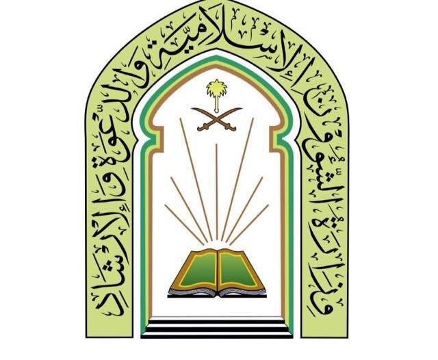 تحديث بروتوكولات الوقاية بالمساجد.. إعادة الوقت السابق لمدة الانتظار بين الأذان والإقامة