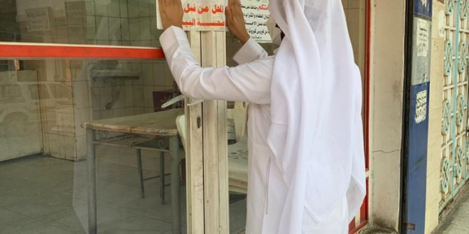 إغلاق 3 محلات ورصد 8 مخالفات في رجال ألمع - المواطن